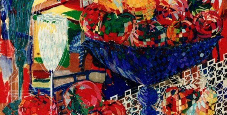 Натюрморт Картини с Цветя и Плодове от Румянка Божкова
