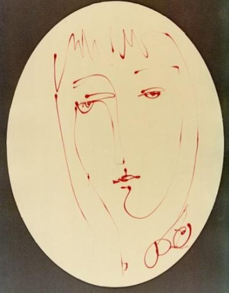 """Drawing of a Girl"" Painting Rumyanka Bozhkova"